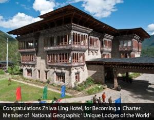 Zhiwa_Ling_Hotel
